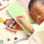 6ヶ月未満児の子どもの発達と特徴