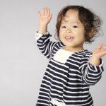 1歳3ヶ月から2歳未満児の子ども達の発達と特徴