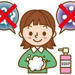 保育園でできるノロウイルスの感染予防と対策