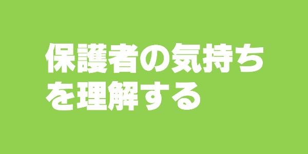 kimoti